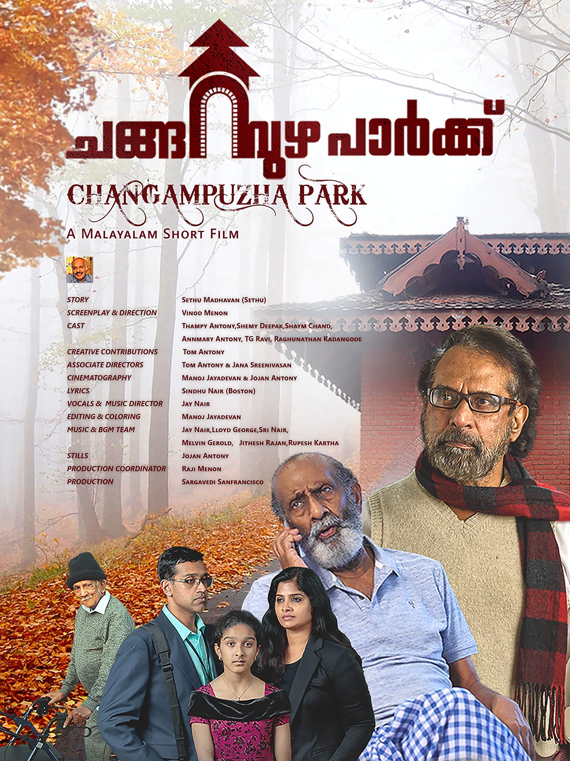 Changampuzha Park