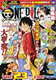 ONE PIECE 総集編 THE 23RD LOG (集英社マンガ総集編シリーズ)