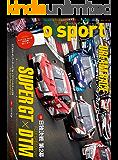 AUTOSPORT (オートスポーツ) 2019年 12/13号 [雑誌]