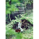 "sumika Live Tour 2018 ""Starting Caravan"" 2018.07.01 at 日本武道館(初回生産限定盤)(特典なし) [Blu-ray]"