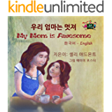 My Mom is Awesome (Korean English Bilingual) (Korean English Bilingual Collection)