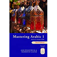 Mastering Arabic 1 with 2 Audio Cds, Third Edition [With 2 CDs]