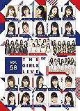 The Girls Live Vol.58 [DVD]