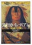 アメリカ・インディアン:奪われた大地 (「知の再発見」双書 (20))