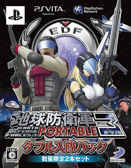 Portable 地球 防衛 軍 3