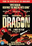 Dragon [DVD]