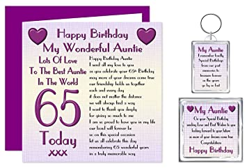 Auntie 65th Happy Birthday Gift Set
