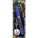 ライト(LITE) グリーンマーカー G-424 キエネーマー マジック ブルー G-424(030)