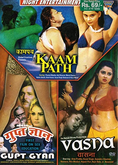 Kaam Path Gupt Gyan Vasna 3 Hot Movies In 1 Dvd