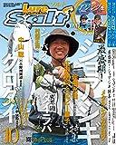 Lure magazine salt[ルアーマガジンソルト]2018年10月号[雑誌]