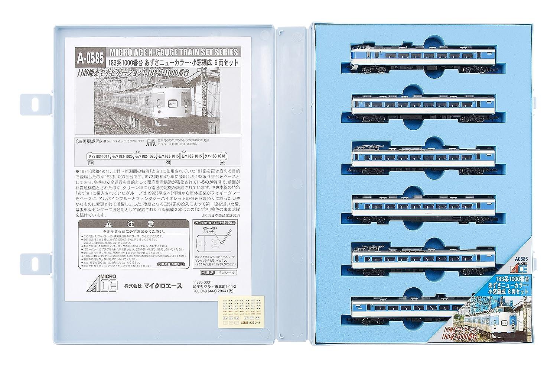 マイクロエース Nゲージ 183系1000番台 あずさニューカラー小窓編成 6両セット A0585 鉄道模型 電車 B004FTZW2S