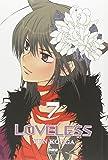 Loveless - Volume 7
