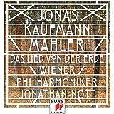 Mahler: Das Lied von der Erde: Mahler: Das Lied von der Erde: III. Von der Jugend
