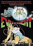 Evils of the Night [DVD] [1985] [Region 1] [US Import] [NTSC]