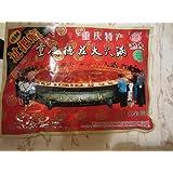 Dezhuang Hot Pot Soup Base (Hot)-300grams ( Pack of 1)
