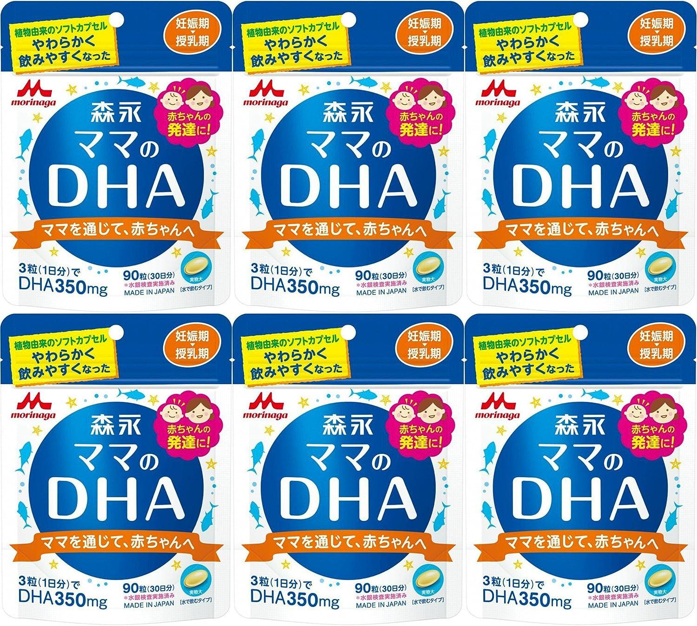 【6個セット】ママのDHA 90粒 (約30日分) B07C5DLZ6X