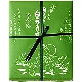 寿製菓 因幡の白うさぎ 抹茶餡(11ヶ入)
