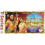 Shiv Mahapuran