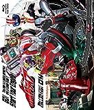 仮面ライダードライブ Blu-ray COLLECTION 4<完>