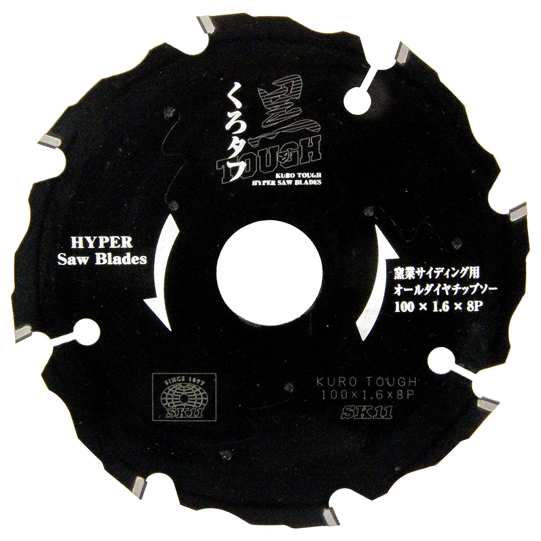 SK11 黒タフ 窯業サイディング用オールダイヤチップソー 125x1.6x8P B00KA4OVU6 125X1.6X8P 125X1.6X8P