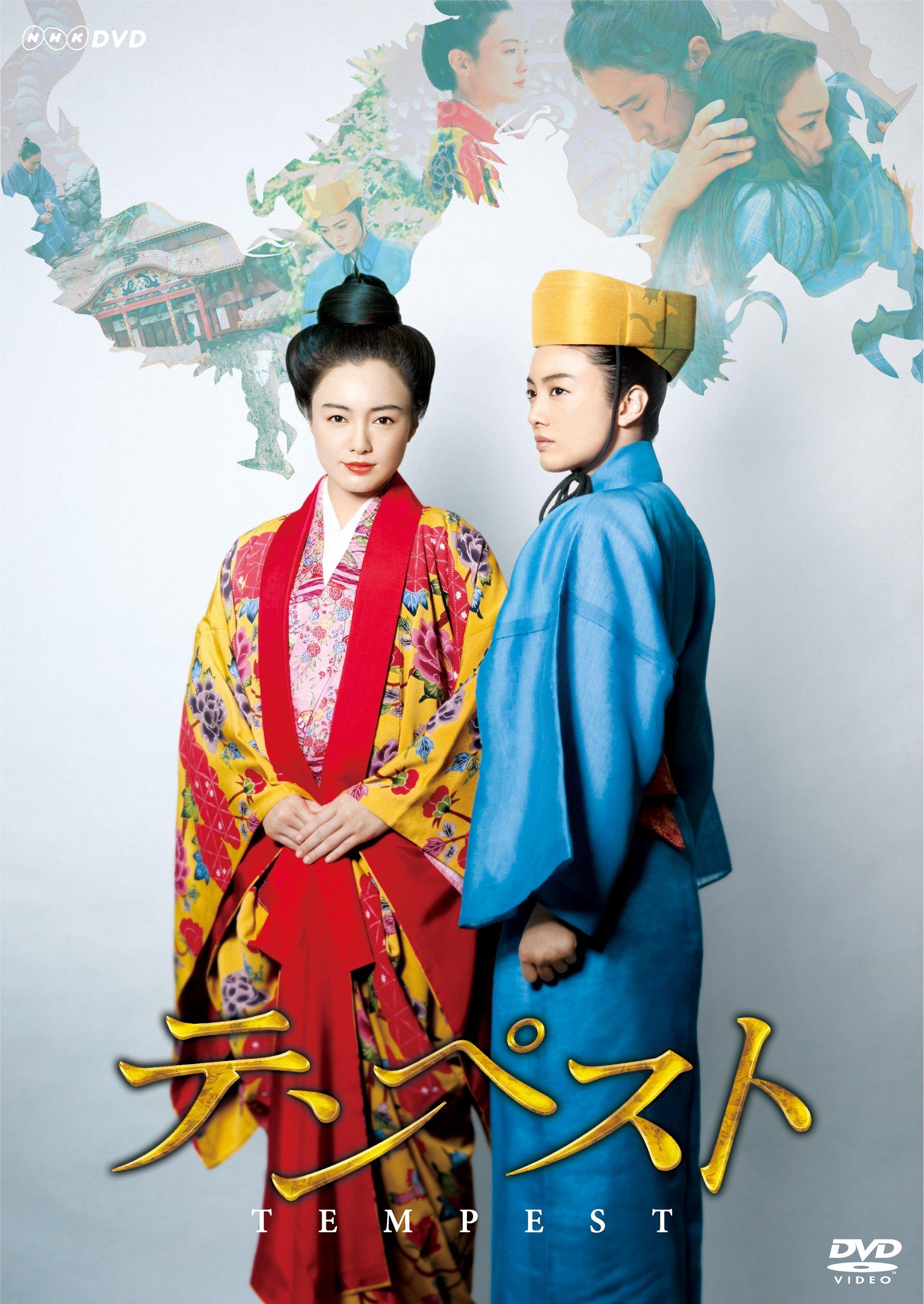 Japanese TV Series - Tempest (6DVDS+BOOKLET) [Japan DVD] DABA-4175