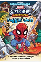 Marvel Super Hero Adventures: Buggin' Out!: An Early Chapter Book (Super Hero Adventures Chapter Books (3)) Kindle Edition