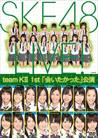 Amazon.co.jp | team KII 1st 「...