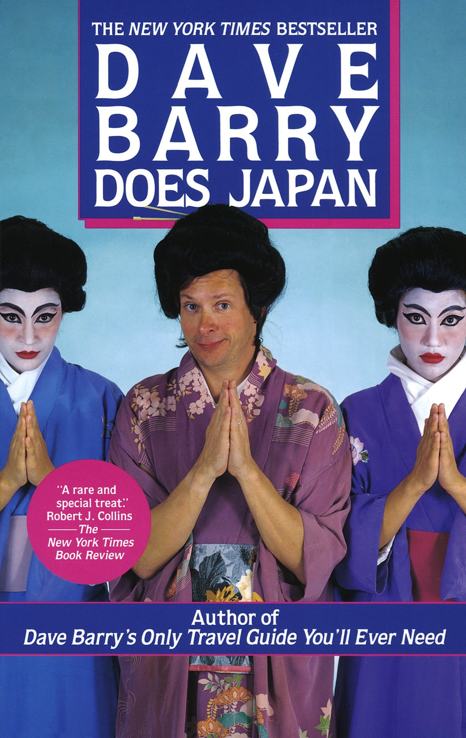 DAVE BARRY DOES JAPAN PDF