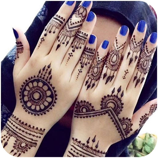 Latest Best Mehndi Designs
