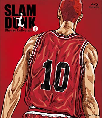 Amazon slam dunk blu ray collection vol1 dvd slam dunk blu ray collection vol1 voltagebd Image collections