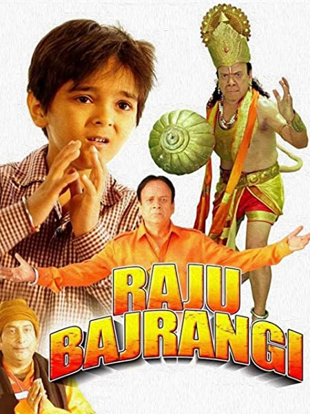 Raju Bajrangi 2017 Hindi Movie JC WebRip 250mb 480p 800mb 720p 2.5GB 6GB 1080p