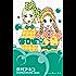海月姫(16) (Kissコミックス)