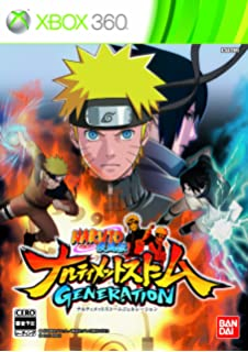 Amazon.com: Naruto Shippuden Ultimate Storm 3 (Dragon Ball ...