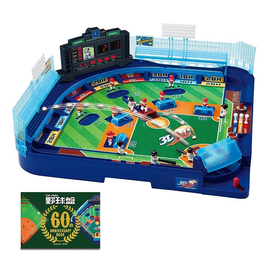 ジャンク健全周り野球盤3Dエース スタンダード 阪神タイガース