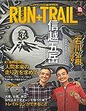 RUN+TRAIL - ランプラストレイル - Vol.33