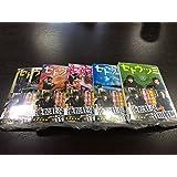 セトウツミ コミック 1-5巻セット (少年チャンピオン・コミックス)