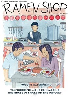 Book Cover: Ramen Shop