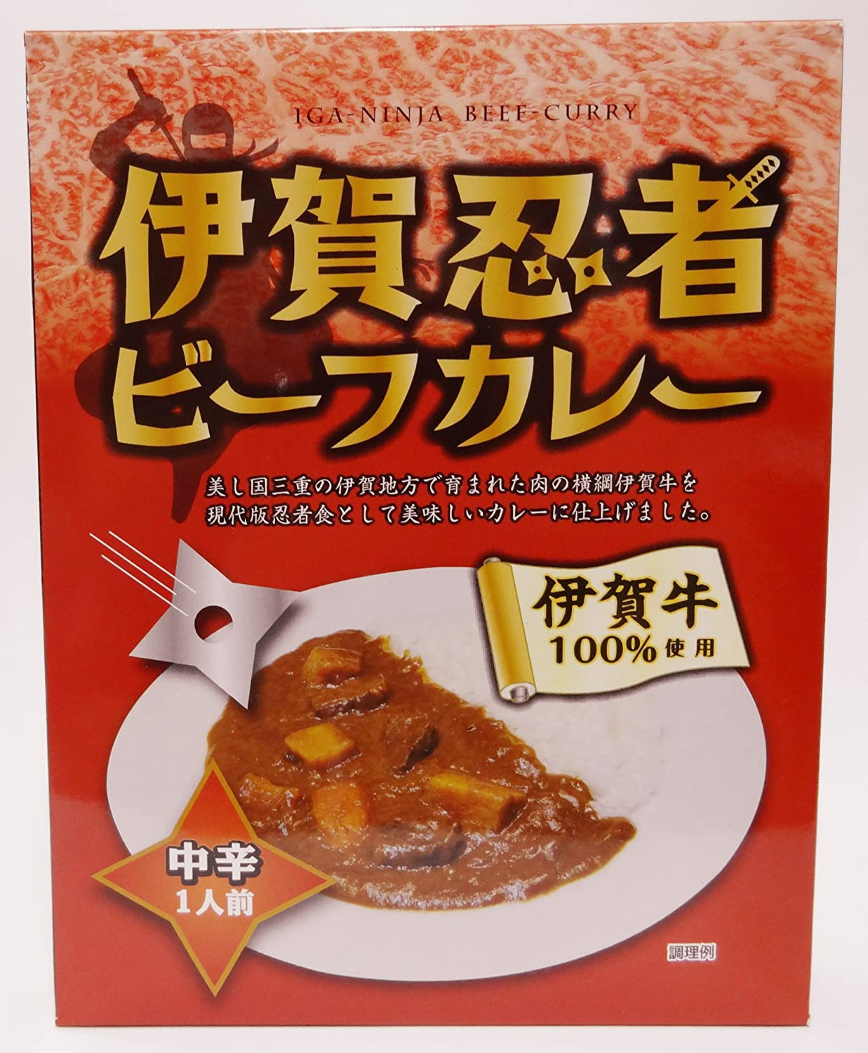 Amazon.com : Iga ninja beef curry : Grocery & Gourmet Food