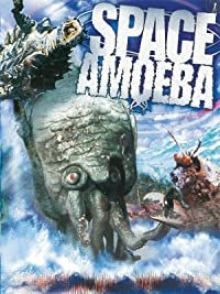 Space Amoeba Akira Kubo product image