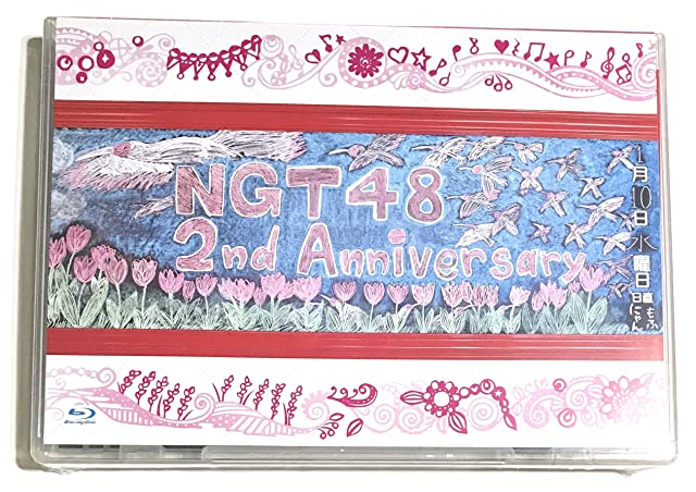 NGT48 2nd Anniversary