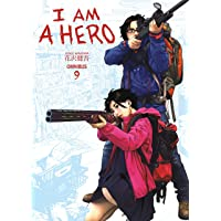 I Am a Hero Omnibus 9
