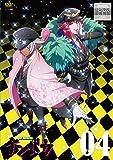 TVアニメ「ナンバカ」4巻 [Blu-ray]