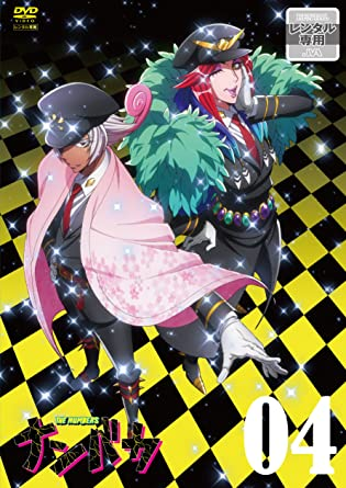 Amazon.co.jp   TVアニメ「ナン...