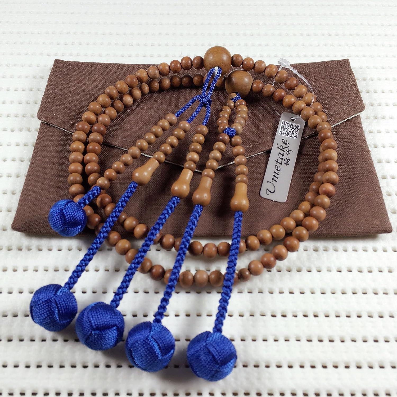 Umetake cuentas de oraci/ón budista para hombres Nichiren juzu jujube madera y azul real tejido pelotas Buddha Nenju bolsa libre de cargo