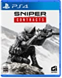 Sniper Ghost Warrior Contracts - PS4 (【初回特典】武器2種+武器スキン1種DLCセット(P5Q Steel・HUB-93・Arctic Stationスキン) 同梱)