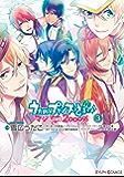 うたの☆プリンスさまっ♪ マジLOVE2000%(3) (シルフコミックス)