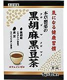 黒胡麻黒豆茶5×32