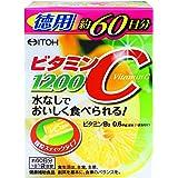 井藤漢方製薬 ビタミンC1200 約60日分 2gX60袋