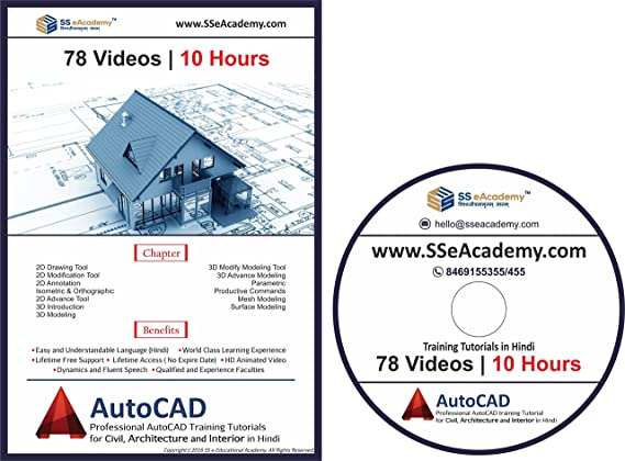 Professional AutoCAD ,Bentley Revit and Staad Pro Training Tutorials