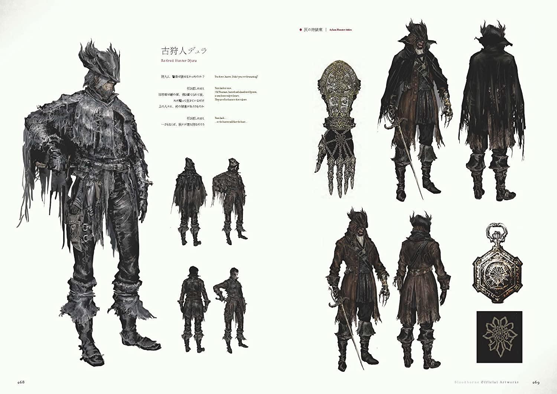 Amazon Bloodborne Official Artworks Design Art Works Book